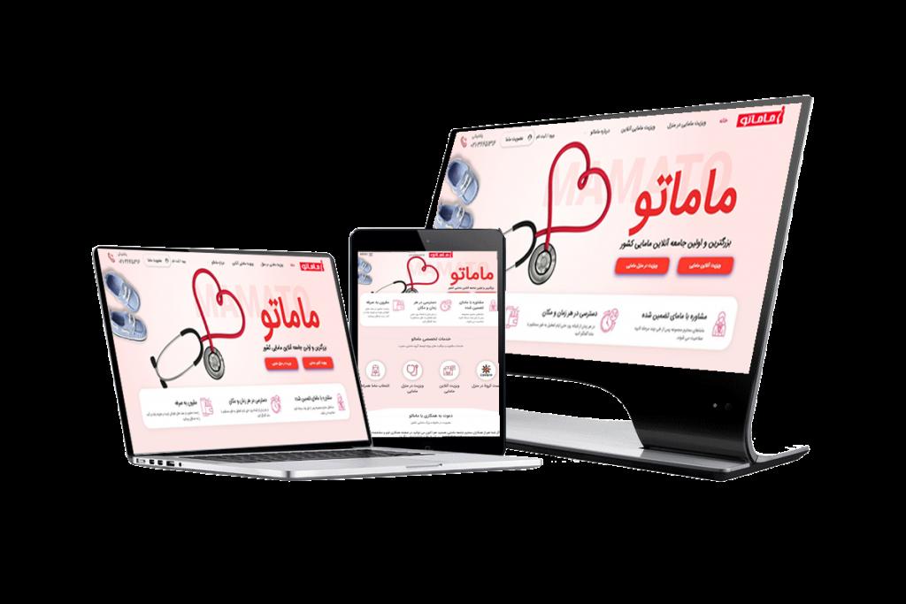 طراحی سایت پزشکی ماماتو