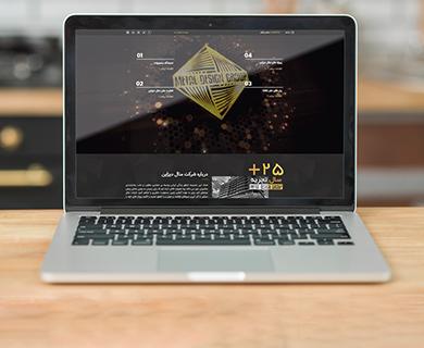 سایت شرکتی متال دیزاین